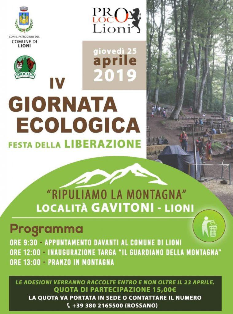 IV GIORNATA ECOLOGICA Tutela dell' ambiente e valorizzazione della montagna. Libertà è partecipazione!